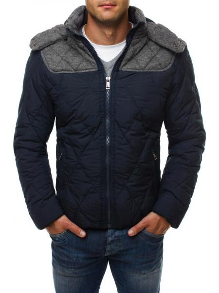 Демисезонная куртка синяя с серой вставкой